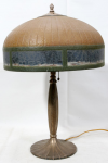 Handel Lamp # 6617 | Value & Appraisal
