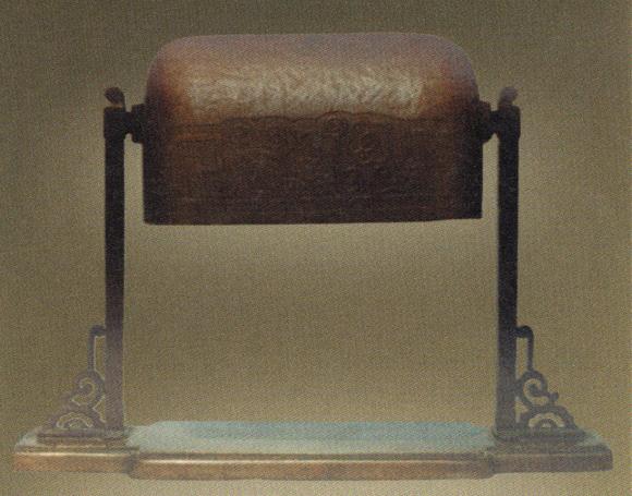 Handel Lamp # 7766 | Value & Appraisal